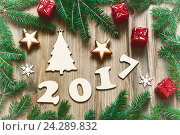 Купить «Happy New Year 2017 background with 2017 figures, Christmas toys, fir branches - New Year 2017 still life in vintage tones», фото № 24289832, снято 29 ноября 2016 г. (c) Зезелина Марина / Фотобанк Лори