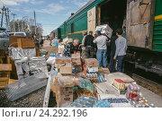Купить «Люди выгружают продукты из товарного вагона», фото № 24292196, снято 18 сентября 2016 г. (c) Михаил Трибой / Фотобанк Лори
