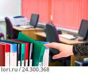 Купить «Документы в офисных папках», фото № 24300368, снято 24 августа 2011 г. (c) Юрий Плющев / Фотобанк Лори