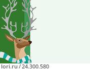 Купить «Close-up of reindeer on greeting», иллюстрация № 24300580 (c) Wavebreak Media / Фотобанк Лори