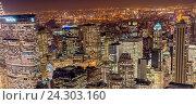 Купить «View of New York Manhattan during sunset hours», фото № 24303160, снято 20 декабря 2013 г. (c) Elnur / Фотобанк Лори