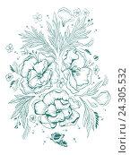 Купить «Растительный орнамент - цветы и бабочка», иллюстрация № 24305532 (c) Алексей Григорьев / Фотобанк Лори
