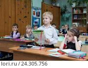 Купить «Ученик отвечает с места на вопрос учителя», эксклюзивное фото № 24305756, снято 25 ноября 2015 г. (c) Вячеслав Палес / Фотобанк Лори