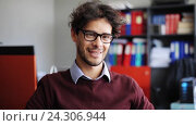 smiling young man in eyeglasses at office, видеоролик № 24306944, снято 2 декабря 2016 г. (c) Syda Productions / Фотобанк Лори