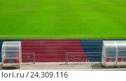 Пустой стадион до или после соревнований. Стоковое видео, видеограф Vladimir Botkin / Фотобанк Лори