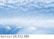 Купить «Зимний фон», фото № 24312380, снято 30 января 2016 г. (c) Икан Леонид / Фотобанк Лори