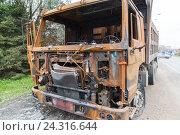 Купить «Сгоревший грузовик на обочине дороги», фото № 24316644, снято 27 февраля 2020 г. (c) Mikhail Starodubov / Фотобанк Лори