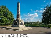 Купить «Памятник в честь 800-летия города Вологды», фото № 24319072, снято 21 августа 2016 г. (c) Pukhov K / Фотобанк Лори