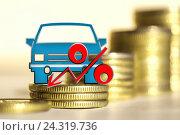 Купить «Легковой автомобиль и красный знак процента на фоне денег», фото № 24319736, снято 12 февраля 2016 г. (c) Сергеев Валерий / Фотобанк Лори