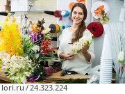 Купить «woman seller offering flowers», фото № 24323224, снято 22 июля 2018 г. (c) Яков Филимонов / Фотобанк Лори