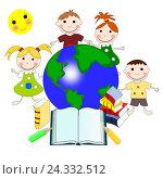 Европейские дети с книгами и картой мира. Стоковая иллюстрация, иллюстратор Бережная Татьяна / Фотобанк Лори