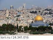 Купить «Israel, Jerusalem, the Mount of Olives, cityscape, old town, Dome of the Rock, religion, Skyscrapers», фото № 24341016, снято 21 февраля 2018 г. (c) mauritius images / Фотобанк Лори