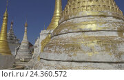 Купить «Walking in Shwe Inn Thein Paya temple complex», видеоролик № 24360572, снято 16 ноября 2016 г. (c) Михаил Коханчиков / Фотобанк Лори