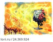 Купить «Wine list with wineglass and grapes», иллюстрация № 24369924 (c) mauritius images / Фотобанк Лори
