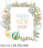 Купить «Новогодняя открытка», иллюстрация № 24392444 (c) Елисеева Екатерина / Фотобанк Лори