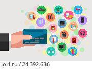 Банковская карта и возможные покупки. Стоковая иллюстрация, иллюстратор elena_a / Фотобанк Лори