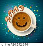 Чашка кофе для хорошего настроения в Новом году 2017. Стоковая иллюстрация, иллюстратор elena_a / Фотобанк Лори