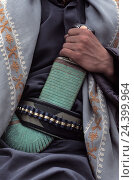 Купить «Yemen, man, detail, belt, hand, crooked dagger Janbiya, the Near East, peninsula Arabia, Arabian peninsula, Yemen, Al-Djumhurijja al-Jamanijja, East, Arab...», фото № 24399964, снято 19 апреля 2004 г. (c) mauritius images / Фотобанк Лори