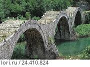 "Купить «Of GR' Epirus, Zagoria, stone bridge ""tu Plakida"" (1814), River Voidomatis, arched bridge, bridge, Kipi, 3 arched bridge,», фото № 24410824, снято 24 апреля 2018 г. (c) mauritius images / Фотобанк Лори"