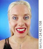 Купить «Woman, laugh, food leftovers, cogs, portrait, cog space, leftovers, parsley, parsley rest, hygiene, hygiene mangle, decency, eating manners, neglectedly...», фото № 24421108, снято 22 января 2002 г. (c) mauritius images / Фотобанк Лори