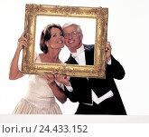 Купить «Wedding, bride and groom, picture frame, half portrait, marriage ceremony, Before, bride, wedding dress, bridegroom, tails, glasses, wedding couple, middle...», фото № 24433152, снято 1 марта 2002 г. (c) mauritius images / Фотобанк Лори