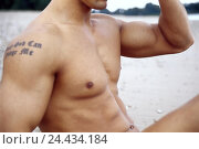 Купить «Beach, man, upper part of the body, tattoo, navel piercing, sitting, gesture, detail,», фото № 24434184, снято 20 августа 2018 г. (c) mauritius images / Фотобанк Лори