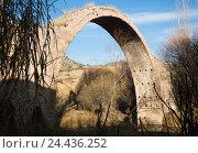 Купить «remains of medieval bridge in Cardona», фото № 24436252, снято 28 февраля 2020 г. (c) Яков Филимонов / Фотобанк Лори