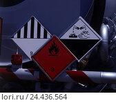 Купить «Danger good transporter, danger sign, liquids, Corrosively, ignitable, danger property, transporter, vehicle, transport, danger figure, icon, danger icon...», фото № 24436564, снято 20 апреля 2018 г. (c) mauritius images / Фотобанк Лори
