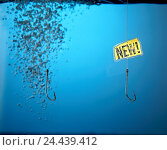 "Купить «Angling, fishhook, sign, ""new"", leisure time, leisure activity, hinge, hook, two, barbs, fishing, ambush, temptation, seduction, bait, bait, product photography, Still life», фото № 24439412, снято 6 марта 2003 г. (c) mauritius images / Фотобанк Лори"