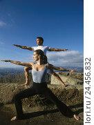Купить «Couple, yoga practise, outside, woman, man, young, practise, yoga, meditation, body control, relaxing, recreation», фото № 24456832, снято 7 декабря 2006 г. (c) mauritius images / Фотобанк Лори