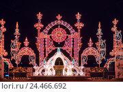 Зимний Рождественский фестиваль, Москва. Россия, фото № 24466692, снято 26 декабря 2015 г. (c) Liseykina / Фотобанк Лори