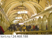 """Купить «Russia, Moscow, metro station """"Komsomolskaja"""", passers-by, town, capital, underground, subway station, station, stop, means transportation, publicly, structure...», фото № 24468188, снято 11 ноября 2004 г. (c) mauritius images / Фотобанк Лори"""