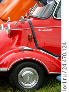 Купить «Messerschmitt Kabinenroller, red, close up, vehicle, old-timer, 3-wheeled, tricycle, radian, fender, lights, nostalgically, product photography», фото № 24470124, снято 10 ноября 2004 г. (c) mauritius images / Фотобанк Лори