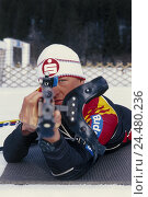 Купить «Biathlete, shoot, lying biathlon, going cross-country skiing, playing skat, sport, man, sportsman, cross-country skier, skater, winter sports, ski event...», фото № 24480236, снято 20 марта 2003 г. (c) mauritius images / Фотобанк Лори