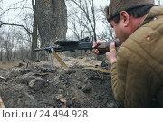 Стрельба из пулемёт Дектярёва (2016 год). Редакционное фото, фотограф Юдин Владимир / Фотобанк Лори