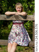 Купить «Беременная женщина сидит на деревянном заборе в парке», фото № 24506576, снято 10 августа 2014 г. (c) Андрей Некрасов / Фотобанк Лори