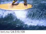 Купить «Sea, breaker, wave bleed, detail, bones, wave, surfing, surfing, sport, leisure time, hobby, water sport, activity, surf horse riding, surfer, surfboard...», фото № 24510108, снято 27 мая 2018 г. (c) mauritius images / Фотобанк Лори