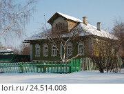 Купить «Одноэтажный деревянный жилой дом за забором зимой. Город Кашин. Тверская область», эксклюзивное фото № 24514008, снято 18 февраля 2012 г. (c) lana1501 / Фотобанк Лори