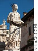 Купить «Древняя статуя фонтана Мадонны Вероны на площади Пьяцца делле Эрбе, Италия», фото № 24517148, снято 1 мая 2014 г. (c) Виталий Батанов / Фотобанк Лори