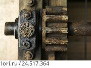 Купить «Mill, detail, gearwheel, screwing, nuts, crankshaft, wave, alto,», фото № 24517364, снято 22 января 2010 г. (c) mauritius images / Фотобанк Лори