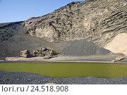 Купить «Spain, Canary islands, Lanzarote, tablespoons Golfo, volcano crater tablespoon Golfo, Charco de off Clicos, lake,», фото № 24518908, снято 2 февраля 2010 г. (c) mauritius images / Фотобанк Лори
