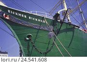 Купить «Germany, Hamburg, ship, detail, sailing ship, body, hull, bug, green, catena, masts, anchors, navigation, heaven, blue,», фото № 24541608, снято 3 ноября 2008 г. (c) mauritius images / Фотобанк Лори