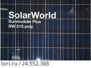 Купить «Solar cells, module, exhibit, mass, stroke,», фото № 24552388, снято 16 сентября 2009 г. (c) mauritius images / Фотобанк Лори