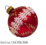 Купить «Christmas red ball isolated on the background», фото № 24556568, снято 21 октября 2016 г. (c) Наталья Волкова / Фотобанк Лори