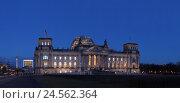 Купить «Berlin, Reichstag, dusk, panoramic format,», фото № 24562364, снято 20 июля 2018 г. (c) mauritius images / Фотобанк Лори