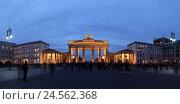 Купить «Berlin, the Brandenburg Gate, evening, panoramic format,», фото № 24562368, снято 20 июля 2018 г. (c) mauritius images / Фотобанк Лори