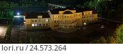 Панорама Биробиджанского ЗАГСа. Дворец бракосочетания. (2011 год). Стоковое фото, фотограф Евгений Беляев / Фотобанк Лори