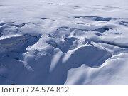Купить «Switzerland, Valais, Cerium-weakly, small Matterhorn, wide horn plateau, glacier rupture,», фото № 24574812, снято 28 октября 2008 г. (c) mauritius images / Фотобанк Лори