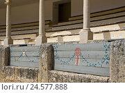 Купить «Bullfight arena, inside, balustrade,», фото № 24577888, снято 15 сентября 2009 г. (c) mauritius images / Фотобанк Лори
