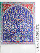 Купить «Tile mosaic, inner courtyard, Sheikh Zayed Bin Sultan Al Nahyan Moschee, third-biggest mosque the world, Al Maqtaa, emirate Abu Dhabi, United Arab Emirates,», фото № 24595372, снято 15 ноября 2010 г. (c) mauritius images / Фотобанк Лори